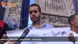 يقين | وسام البكري : لن يرهبنا النظام وسندافع مع المعتقلين حتي المختلفين معنا سياسيا