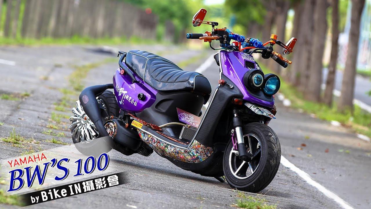 Yamaha Medellin