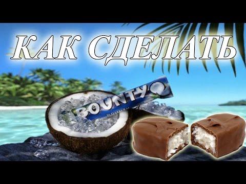 BOUNTY рецепт / Bounty шоколадный батончик