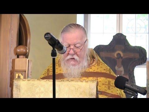 Проповедь на неделю 3-ю по Пятидесятнице. Петров пост