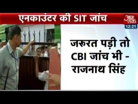 Rajnath Singh Assures Family Of CBI Probe If Necessary