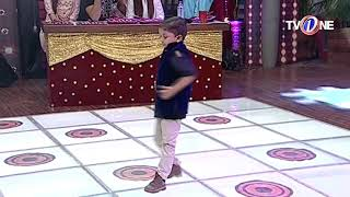 Little Dance Master Ki Zabardast Performance