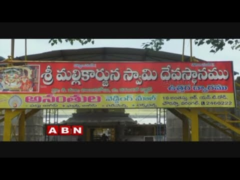 CCTV Footage | Inavolu Mallikarjuna Swamy Temple Priest Caught 'Stealing' Money
