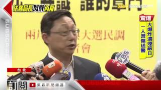 「阻柯踏法律紅線」楊芳玲:被理解為對抗市長