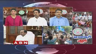 Discussion | Telangana Students protest continue over Inter results Issue | Part 2