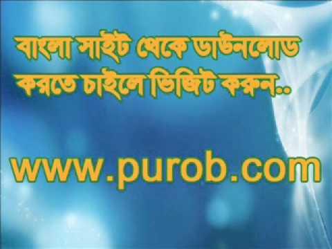 Bangla Karaoke Free Download video