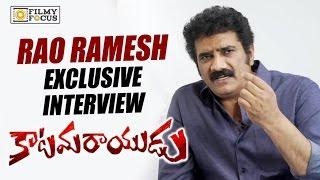 Rao Ramesh Exclusive Interview about Katamarayudu Movie Success || Pawan Kalyan, Shruti haasan