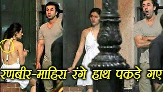 download lagu Ranbir Kapoor - Mahira Khan Caught Red-handed In New gratis