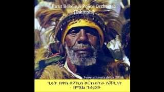 Hirut Bekele & Police Orchestra (Ethiopia)