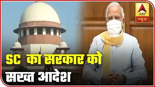 Send All Migrants Home In 15 Days: SC to Centre & States | Rajneeti 20 | ABP News