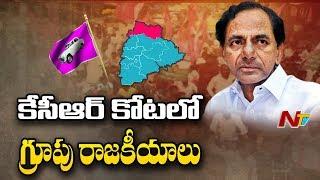 ఆదిలాబాద్ తెరాస లో గ్రూపు రాజకీయాలు | TRS Ticket Aspirants are Getting Ready to Join Congress | OTR