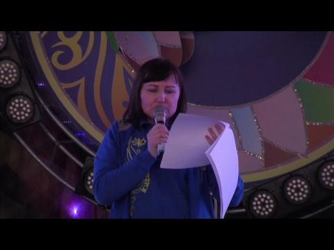Созвездие-Йолдызлык Мензелинск 11.03.18.