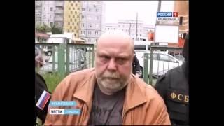 В Архангельске сотрудник Росреестра задержан за взятку