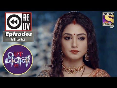 Ek Deewana Tha 24th October 2017 Full Episode