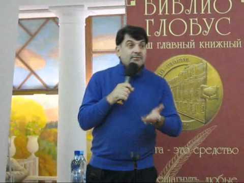 """Владимир Вишневский в """"Библио-глобусе"""""""
