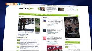 Терористи екстренно евакуюють своїх поранених і сім`ї з Донецька