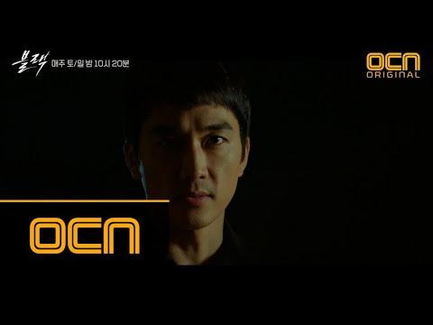 download lagu Black 10분 요약 `충격 반전男` 블랙홀 매력 송승헌 블랙 gratis