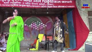 Alha Udal Nach Sona Ki triya chritra Part 7 Paraul Tilgar Karik Sthan