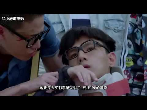 小濤解說泰國恐怖電影:《這個高中沒有鬼!3》解說速看