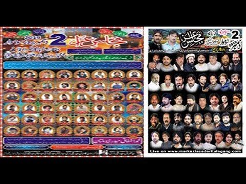 live majlsi aza 2 December ......... 2019.........Shah pur Jhugian Syedan Sargodha