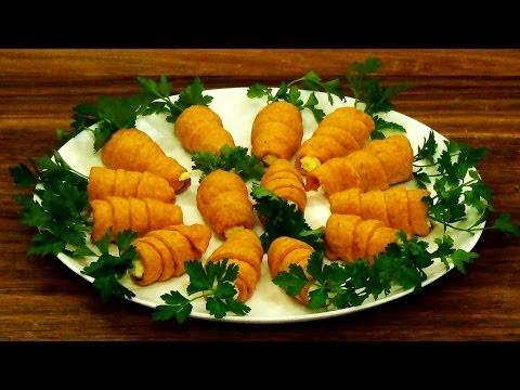 """Закуска """"Морковки"""". Красивое блюдо для праздничного стола."""