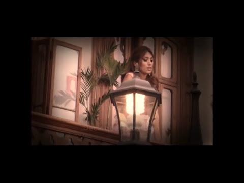 Odio Amarte - Nicole Pillman