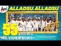 Kannada Super Hit Songs