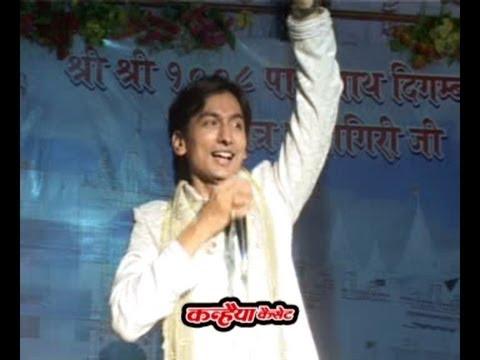 पूजते रहते साँझ सवेरे (jain Bhajan) video