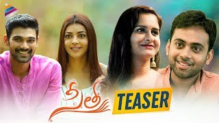 Sita Teaser | Sita Movie Promotional Video | Kajal Aggarwal | Bellamkonda Sreenivas | Teja