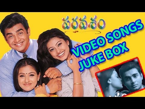 Paravasam Video Songs Juke Box | Madhavan | Simran | Sneha | Lawrence video