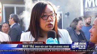 SUAB HMONG NEWS: Mai Vang for Sacramento School Board - Election 11/08/2016