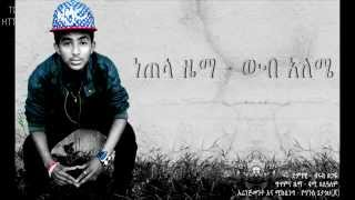 Bruk Tsgaye - Wube Aleme ውብ አለሜ (Amharic)