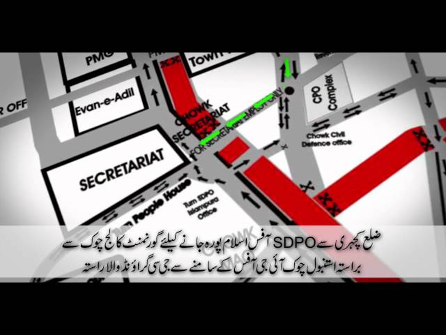 Lahore Metro Bus  System Road Diversion Plan TVC