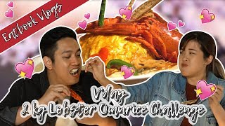 VDAY SPECIAL: 2KG LOBSTER OMURICE IN 25 MINS AND IT IS FREE   Eatbook Vlogs   EP 49