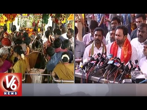 BJP Leader Kishan Reddy Offer Prayers At Ujjaini Mahankali Temple | Lashkar Bonalu 2018 | V6 News