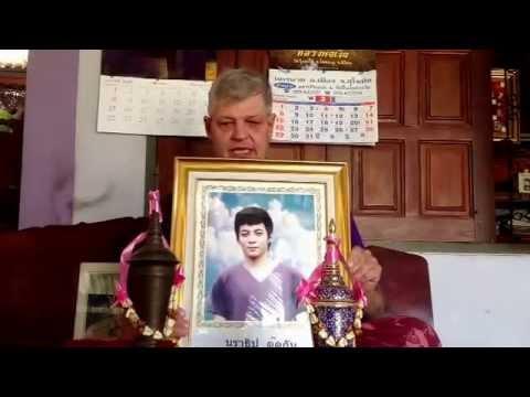 PM.Gen.Prayuth Chan-Ocha 20j.in Thailand alles beim alten , keine Justice für Mörder . No Change