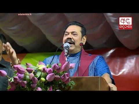 rajapaksa accuses pr|eng