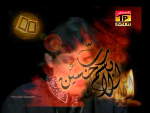 Waqia E Karbala By Sher Miandad Khan Part 4 video
