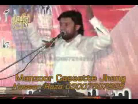Zakir Taqi Abbas Qayamat 4 August 2014 Waqia Bibi Hinda Havaely Bahadar Shah Jhang video