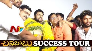 Chinna Babu Movie Team Success Tour | Karthi | Sayesha Saigal | Suriya | NTV