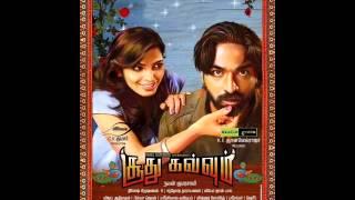 Soodhu Kavvum - Vijay Sethupathi's Soodhu Kavvum Remade in Hindi and Malayalam