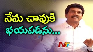 Araku MLA Kidari Sarveswara Rao Last Words Before Losing Life | NTV