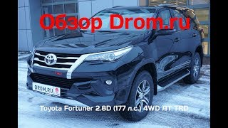 Toyota Fortuner 2019 2.8D (177 л.с.) 4WD AT TRD - видеообзор