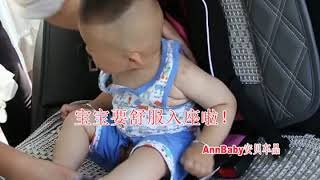 Safety Child Baby Car Seat @ AiYOYO.my