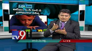 Autism, ADHD || Homeopathic treatment || Lifeline
