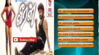 Tamil Old Hit Songs | Veeran Tamill Movie Full songs | Jukebox
