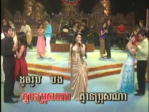 KSM Vol. 02 - Tieng Mom Sotheavy - Somdei Srotonn