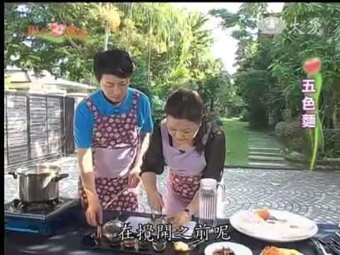 現代心素派-20131115 泰國特輯--五色麵、雞蛋醃芒果 (岳柔玉)