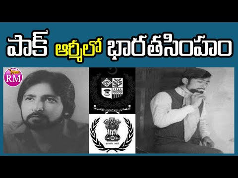 "Indian Raw Agent ""BLACK TIGER"" Ravindra Kaushik Story in Telugu 