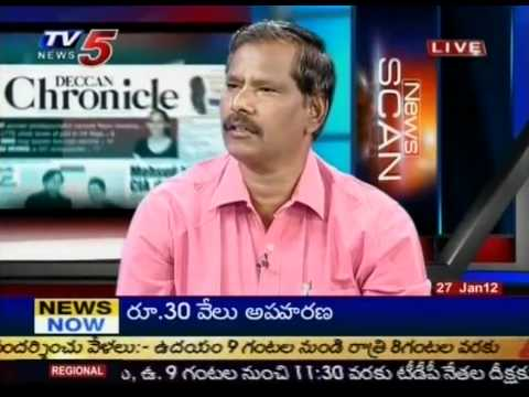 Telugu News - Discuss on BR Ambedkar Statue Disfiguration With...